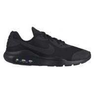 Nike Air Max Oketo Sneakers - Kids