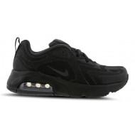 Nike Air Max 200 Sneakers Zwart