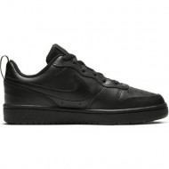 Nike Court Borough Low 2 Sneakers - Kids