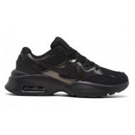 Nike Air Max Fusion Sneakers - Dames