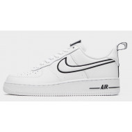 Nike Air Force 1 Sneakers White Black