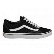 Vans Old Skool Sneakers - Zwart Wit