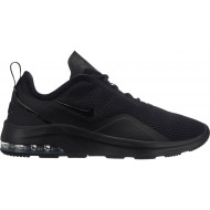Nike Air Max Motion Zwart