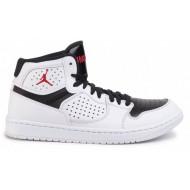 Nike Jordan Access Sneakers