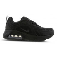 Nike Air Max 200 Sneakers Zwart