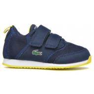 Lacoste Sneaker Boys Blauw