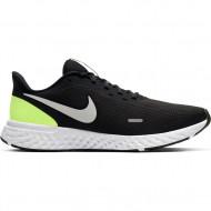 Nike Revolution 5 Running - Heren - Zwart/Wit/Geel